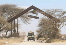 2177 - Serengeti Park area gate